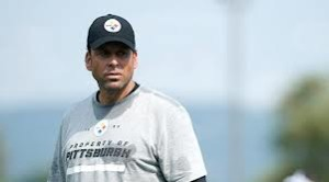 Todd Haley could be a front runner in Arizona.